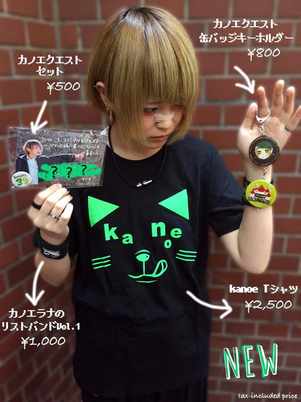 http://www.kanoerana.com/news/images/111.jpg