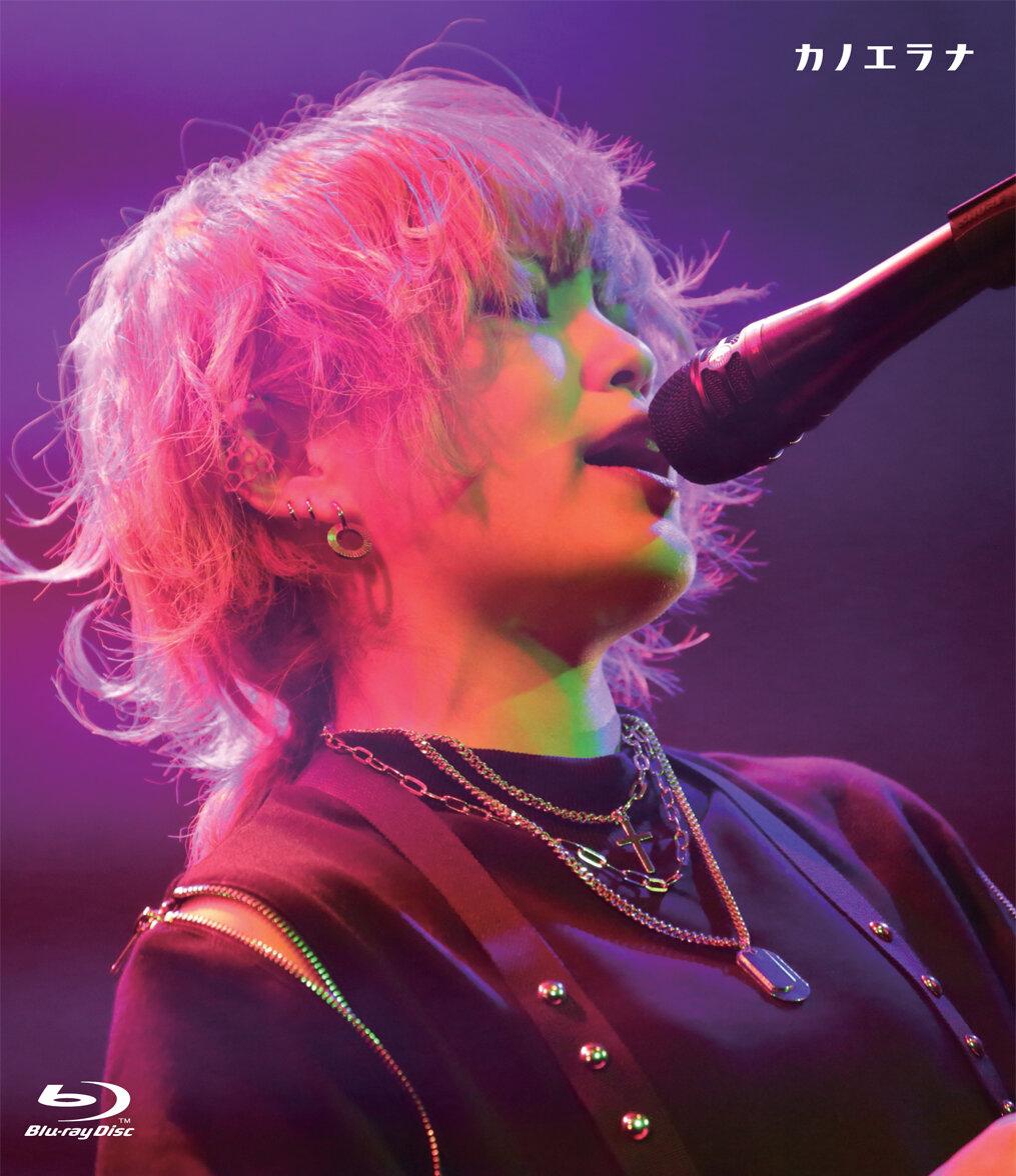 「カノエラナ LIVE「天歌統一 冬の陣」令和元年十二月四日」