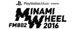 FM802 MINAMI WHEEL2016