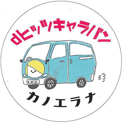 ステッカーデザイン.jpg