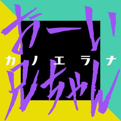 WEB_oi_Jk.jpg