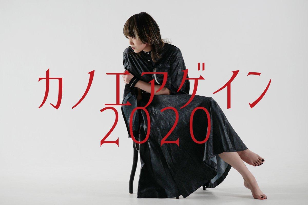 TOP_20201014.jpg